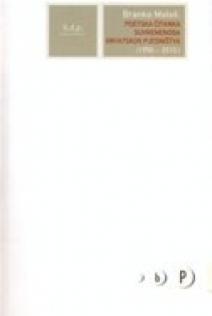 Poetska čitanka suvremenoga hrvatskog pjesništva (1950.-2010.)