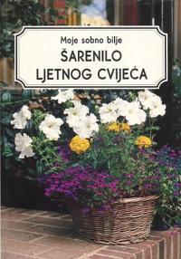 Moje sobno bilje: Šarenilo ljetnog cvijeća