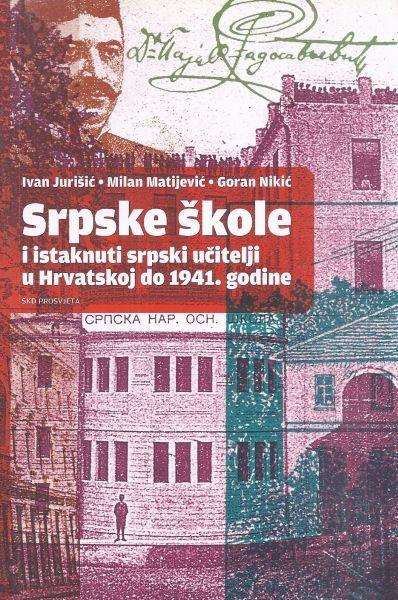 Srpske škole i istaknuti srpski učitelji u Hrvatskoj do 1941. godine