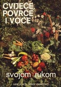 Cvijeće, povrće i voće : svojom rukom