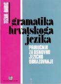 Gramatika hrvatskog jezika: priručnik za osnovno jezično obrazovanje