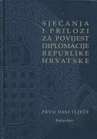 Sjećanja i prilozi za povijest diplomacije Republike Hrvatske (knjiga 3)