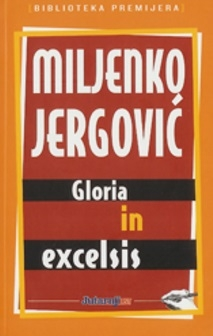 Gloria in excelsis