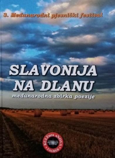 Slavonija na dlanu 2019.