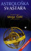 Astrološka svaštara
