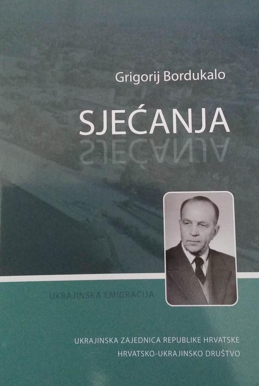 Sjećanja : 1899 - 1997