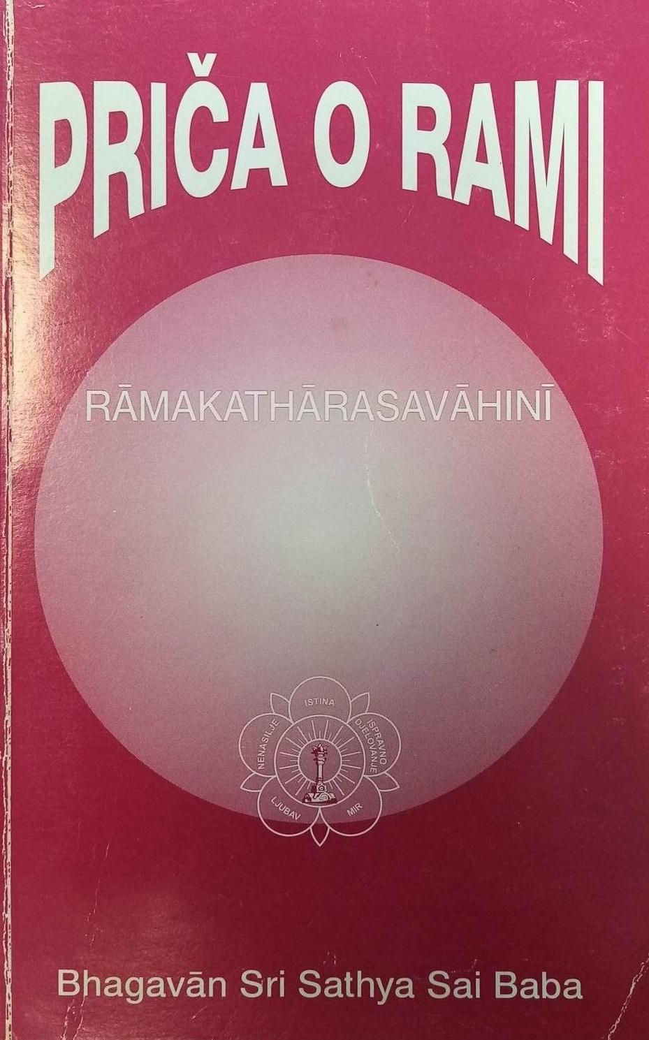 Priča o Rami : rijeka svete slatkoće = Ramakaharasavahini (1.knjiga)
