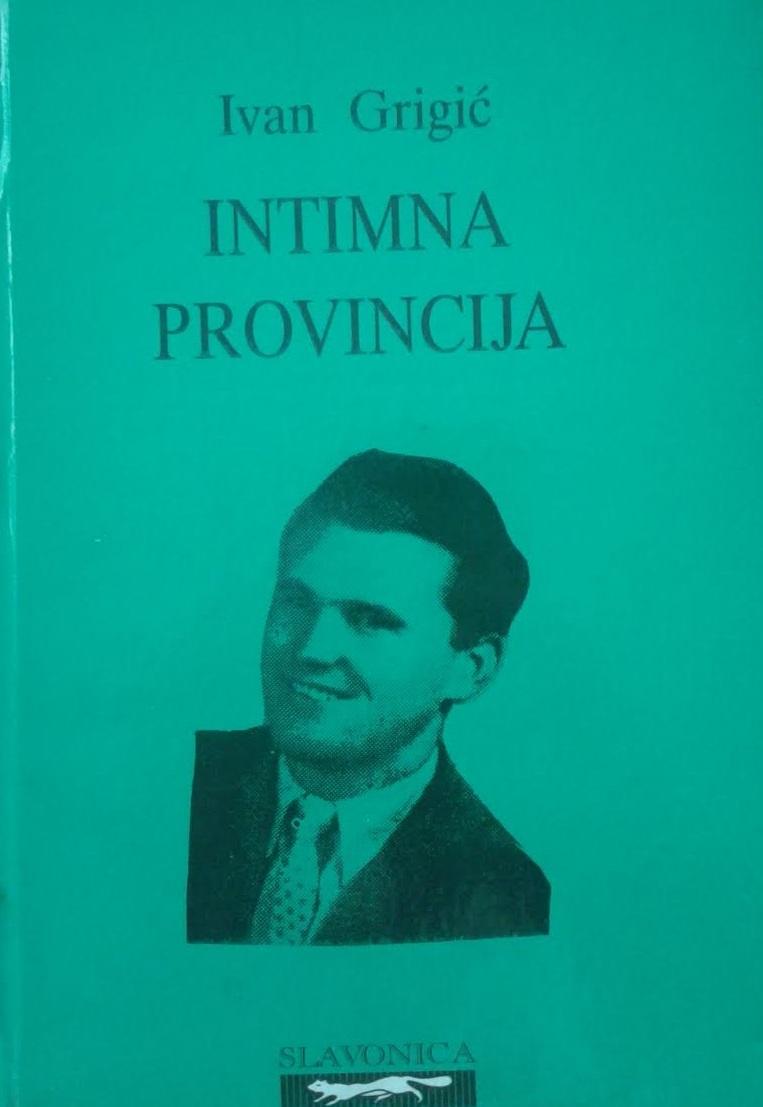Intimna provincija