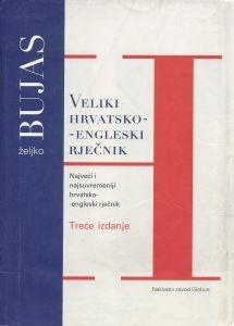 Veliki hrvatsko-engleski rječnik = Croatian-English dictionary (2. izdanje)