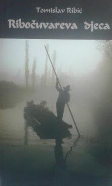 Ribočuvareva djeca