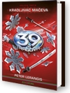 39 tragova - Kradljivac mačeva (knjiga treća)