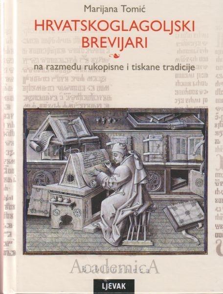 Hrvatskoglagoljski brevijari na razmeđu rukopisne i tiskane tradicije