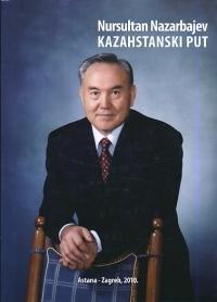 Kazahstanski put