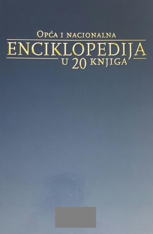 Opća i nacionalna enciklopedija - knjiga 13