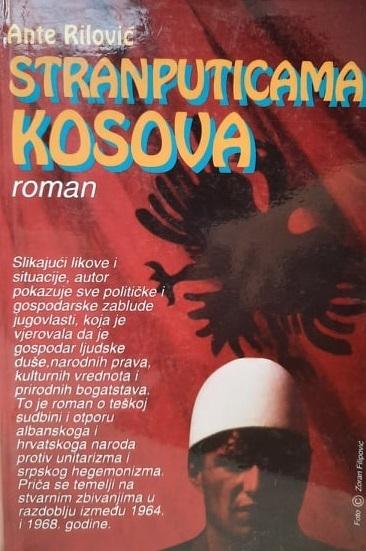 Stranputicama Kosova