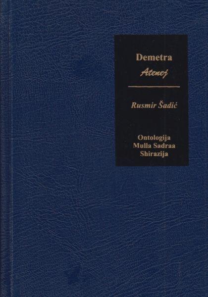 Ontologija Mulla Sadraa Shirazija