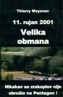 Velika obmana : 11. rujna 2001.