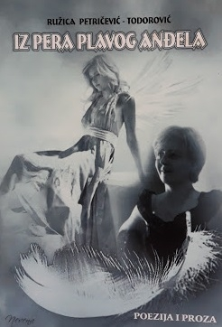 Iz pera plavog anđela