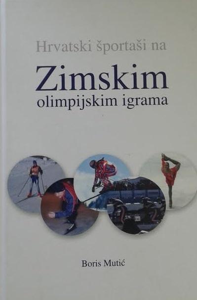 Hrvatski športaši na Zimskim olimpijskim igrama
