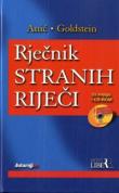 Rječnik stranih riječi + CD