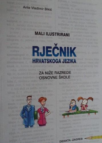Mali ilustrirani rječnik hrvatskoga jezika