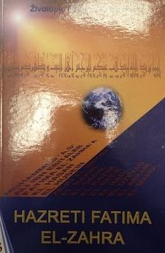 Hazreti Fatima El-Zahra' a.s. : (611. - 634.) : (kćerka Poslanika Muhammeda s.a.)