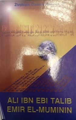 Ali ibn Ebi Talib a.s. (1.dio)