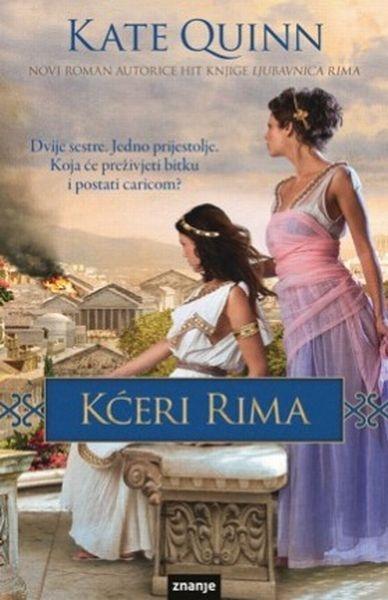 Kćeri Rima