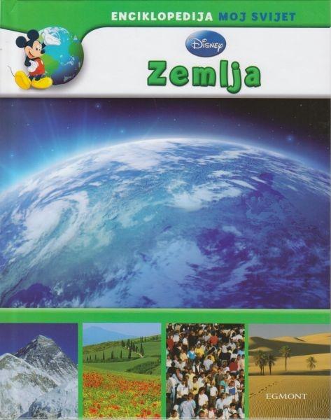 Moj svijet: Zemlja
