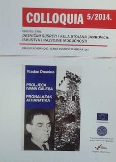 Colloquia: Okrugli stol Desničini susreti i Kula Stojana Jankovića