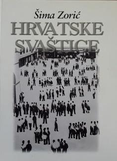 Hrvatske svaštice