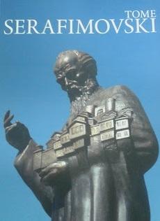 Tome Serafimovski : Retrospektivna izložba skulptura i crteža =A retrospective exhibition of sculptures and drawings