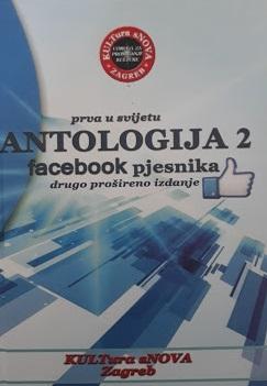 Antologija Facebook pjesnika 2
