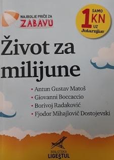 Život za milijune