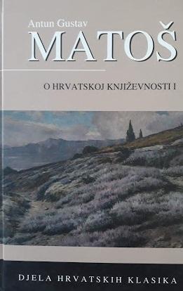 O hrvatskoj književnosti 1 : 1898 - 1909
