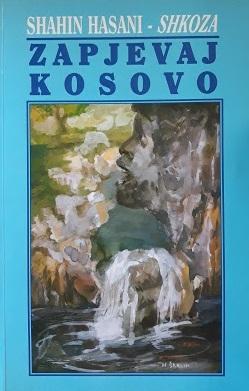Zapjevaj Kosovo