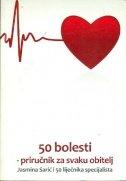 50 bolesti : priručnik za svaku obitelj