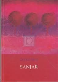 Sanjar