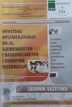 Hrvatsko oplemenjivanje bilja, sjemenarstvo i rasadničarstvo i europske integracije
