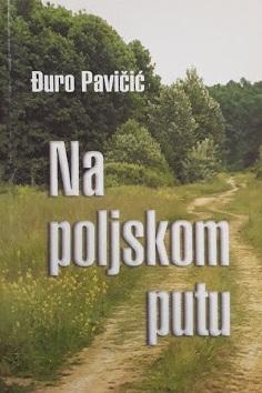 Na poljskom putu