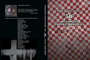 58 : HOS u obrani Vukovara i Bogdanovaca