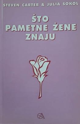 Što pametne žene znaju : knjiga koju bi svaka žena trebala uvijek imati kod sebe!