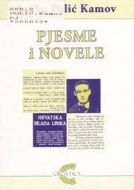 Pjesme i Novele