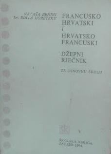 Francusko-hrvatski i hrvatsko-francuski džepni rječnik za osnovnu školu