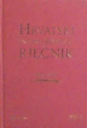 Hrvatski enciklopedijski rječnik (komplet 12 knjiga + pravopisni priručnik)
