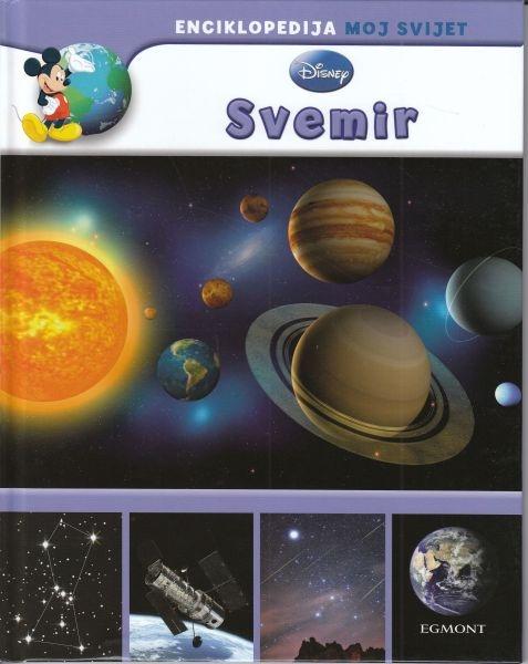 Moj svijet: Svemir