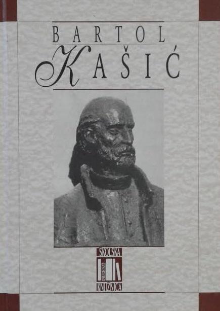 Bartol Kašić: Izabrana štiva