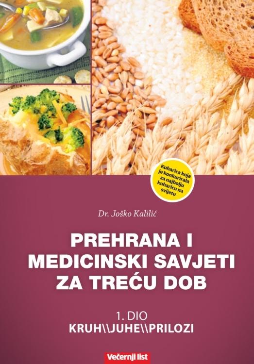 Prehrana i medicinski savjeti za treću dob - Kruh/Juhe/Prilozi (1. knjiga )