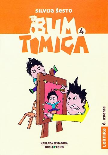 Bum Tomica 4