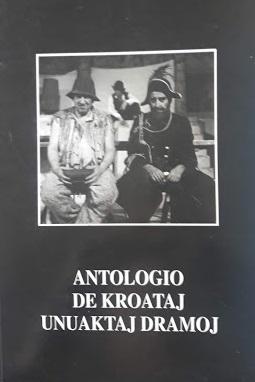 Antologio de kroataj unuaktaj dramoj